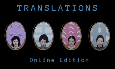 Translationsthumb