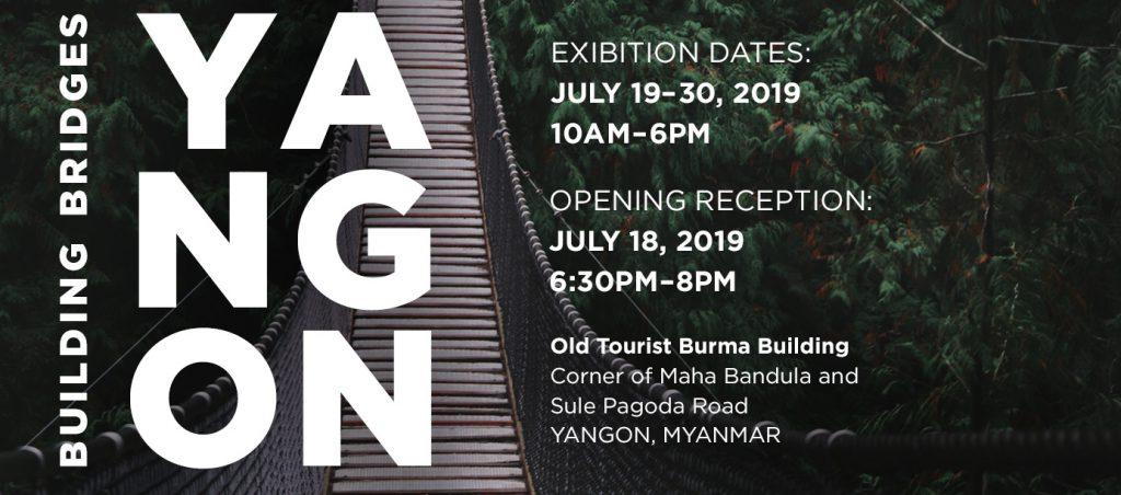 Exhibitions - Emergent Art SpaceEmergent Art Space